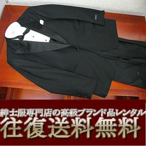 どこよりも長い2週間レンタル 貸衣装 タキシード ピークドラペル (MARCO RICCI) 往復送料無料|tradhousefukiya