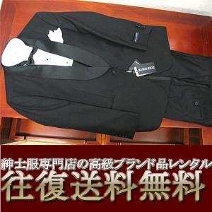 どこよりも長い2週間レンタル 貸衣装 タキシード ショールカラー (MARCO RICCI)|tradhousefukiya