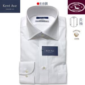 Kent Aveの長袖ワイドカラーシャツ ホワイト  SW500|tradhousefukiya