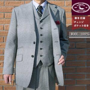 秋冬 メンズ スーツ 3つボタン スリーピース グレンチェック 1015 tradhousefukiya