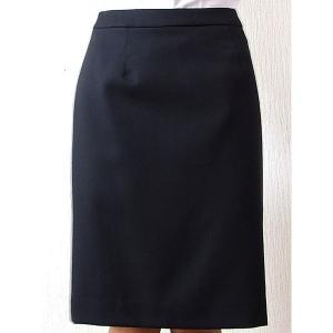 OXFORD CLASSIC スカート 紺無地 9号 11号|tradhousefukiya