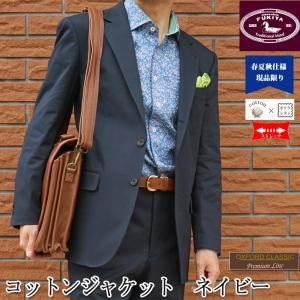 春夏秋 コットン ジャケット ネイビー OXFORD CLASSIC PremiumLine 0688|tradhousefukiya