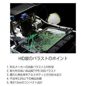 55W パワーアップ HIDキット D2C D2R D2S D4R D4S  6000k 8000k 12000k 純正変換アダプター付 フィリップス製グラスジャケット採用 オスラム社同様PEI採用|tradingtrade|07