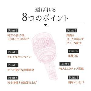 HID屋 LED フォグランプ H8 H9 H11 H16 HB4 爆光 10110lm イエロー 3000k ホワイト 6500k 車検対応 フォグ 日本製 LEDチップ搭載 tradingtrade 04