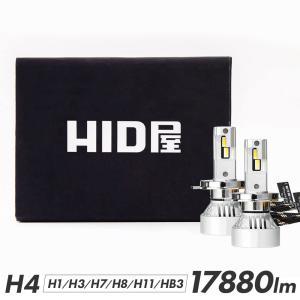 HID屋 LEDヘッドライト H7 H8 H9 H11 H16 H10 HB3 HB4 HIR2 爆...