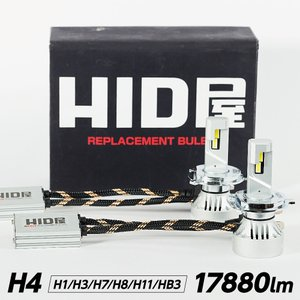 55W HIDよりも明るい LEDヘッドライト Mシリーズ H1 H3 H3C h4 H7 H8 H9 H11 H16 H10 HB3 HB4 HIR2 PSX24W PSX26W 爆光17880lm 6500k 車検対応 フォグランプ|tradingtrade