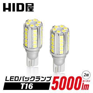 LED T10 T16 ホワイト ポジション バックランプ 安心1年保証|tradingtrade