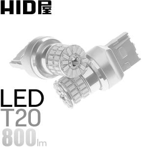 LEDバルブ T20 SMD ウェッジ球 ホワイト バックランプ専用 車検対応 安心1年保証|tradingtrade