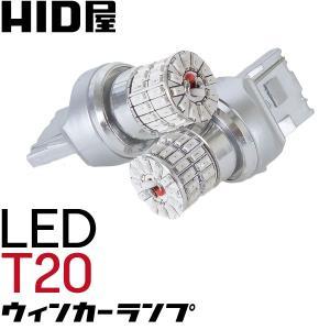 T20  ピンチ部違い 兼用 MIRA-SMD LEDバルブ オレンジ アンバー ウインカー 安心1年保証|tradingtrade