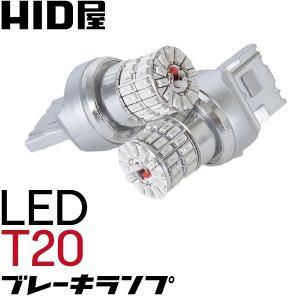 T20 ダブル MIRA-SMD LED レッド ダブル球 テール/ストップ専用【安心1年保証】|tradingtrade