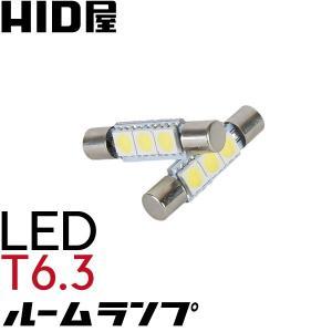 バニティランプ led t6.3×30 ホワイト 白 LED バニティミラー【安心1年保証】|tradingtrade