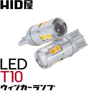 T10 LED アンバー オレンジ Peta-SMD ウインカー サイドマーカー (ウェッジ シングル)安心1年保証|tradingtrade