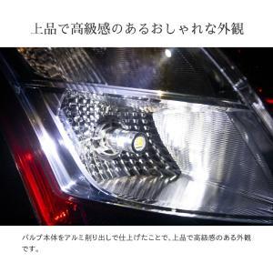 HID屋 T16 T20 S25 LED バックランプ 爆光 4000lm Philips LEDチップ 6500k ホワイト tradingtrade 07