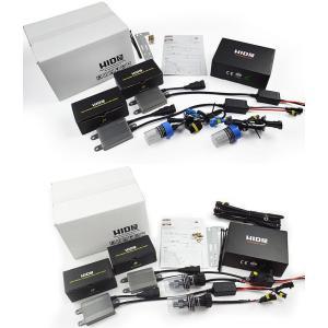 TURBO(ターボ)HIDキット 35W H4/H7/H8/H11/HB4/トヨタH16 H1/H3/H3C/H3a/H3d/HB3/H11カプラー付/HIDバルブ/H4 リレーレス/リレー付/送料無料|tradingtrade|02