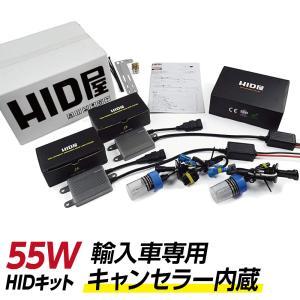 55W 輸入車用HIDコンバージョンキット ワーニングキャンセラー内蔵 H4Hi/Lo(リレー付/リレーレス) H1 H3 H3C H7 H8 H10 H11 HB3 HB4 H16|tradingtrade