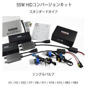 55W HIDキット スタンダードタイプ H4Hi/Lo リレー付/リレーレス H11 H9 H8 H16 HB4 HB3 H7 H3C H3 H1 バルブ 3000K 4300k 6000k 8000k 12000K|tradingtrade|02