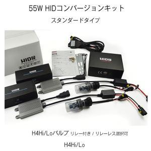 55W HIDキット スタンダードタイプ H4Hi/Lo リレー付/リレーレス H11 H9 H8 H16 HB4 HB3 H7 H3C H3 H1 バルブ 3000K 4300k 6000k 8000k 12000K|tradingtrade|03