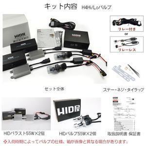 55W HIDキット スタンダードタイプ H4Hi/Lo リレー付/リレーレス H11 H9 H8 H16 HB4 HB3 H7 H3C H3 H1 バルブ 3000K 4300k 6000k 8000k 12000K|tradingtrade|08
