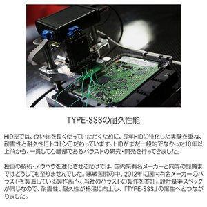 HID H4 キット 55W H4Hi/Lo ショートタイプ スライド HIDキット HIDライト リレー付き 4300K 6000K 8000K|tradingtrade|04
