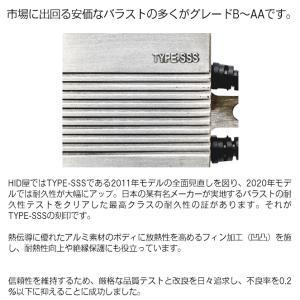 HID H4 キット 55W H4Hi/Lo ショートタイプ スライド HIDキット HIDライト リレー付き 4300K 6000K 8000K|tradingtrade|06