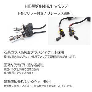 35W HIDキット スタンダードタイプ H4Hi/Lo リレー付/リレーレス H11 H9 H8 H16 HB4 HB3 H7 H3C H3 H1 バルブ 3000K 4300k 6000k 8000k 12000K|tradingtrade|06