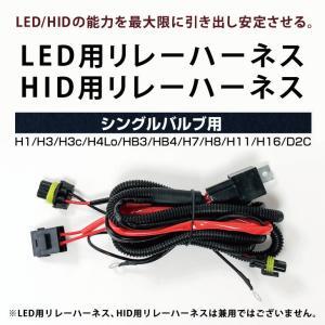 電源安定リレーハーネス シングルバルブ用 H1・H3・H3C・H7・H8・H9・H11・H16・HB3・HB4・D2C 電圧不足の解消にお勧め|tradingtrade|02