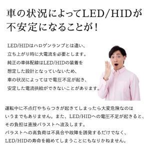 電源安定リレーハーネス シングルバルブ用 H1・H3・H3C・H7・H8・H9・H11・H16・HB3・HB4・D2C 電圧不足の解消にお勧め|tradingtrade|04