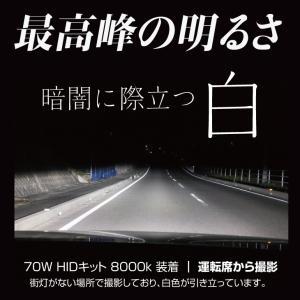 70W HIDコンバージョンキット ショートタイプ H4Hi/Lo リレー付 HIDバルブ 4300k 6000k 8000k ヘッドライト|tradingtrade|03