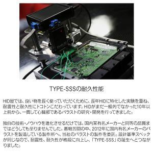 70W HIDコンバージョンキット ショートタイプ H4Hi/Lo リレー付 HIDバルブ 4300k 6000k 8000k ヘッドライト|tradingtrade|05