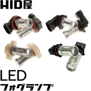 80W LED H8 H11 H16 HB4 PSX24W PSX26W Cree 高輝度LED 16連 ホワイト SMD 3chip フォグ|tradingtrade