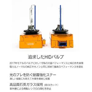 HID屋 D3S 35W 純正交換用HIDバルブ 5000k/6000K/8000K オスラム社同様PEI採用 光軸ブレ防止金属固定台座 UVカット石英ガラス採用 2個1セット ヘッドライト|tradingtrade|04