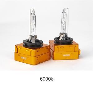 HID屋 D3S 35W 純正交換用HIDバルブ 5000k/6000K/8000K オスラム社同様PEI採用 光軸ブレ防止金属固定台座 UVカット石英ガラス採用 2個1セット ヘッドライト|tradingtrade|07