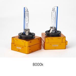 HID屋 D3S 35W 純正交換用HIDバルブ 5000k/6000K/8000K オスラム社同様PEI採用 光軸ブレ防止金属固定台座 UVカット石英ガラス採用 2個1セット ヘッドライト|tradingtrade|08