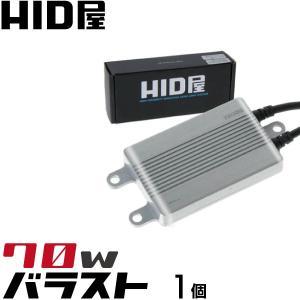 HID屋 70W TYPE-SSS 補修用バラスト(1個)超薄型13mm 送料無料 1年保証|tradingtrade