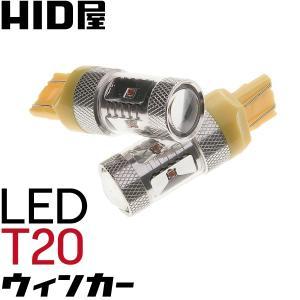 HID屋 LED T20 ウィンカー 30W CREE社製 XB-D 高輝度LED 6基搭載 アンバー 無極性|tradingtrade
