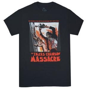 THE TEXAS CHAINSAW MASSACRE (テキサス・チェーンソー) のオフィシャルマ...