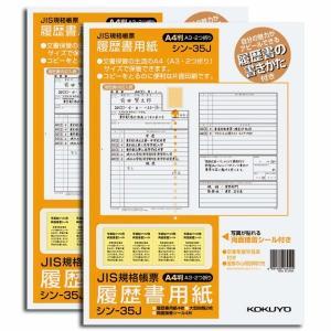 【商品コード:16006805394】メーカー型番 : シン-35J サイズ : A4 (A3 2つ...