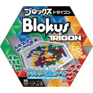 【商品コード:16006807251】ブロックスと同じルールで、ピースが三角形になりより楽しめるゲー...