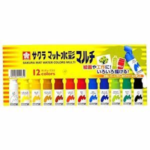 【商品コード:16006807542】【12色】レモン色・黄色・茶色・黄土色・朱色・赤・黄緑・緑・青...