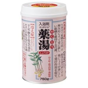 【商品コード:16006811818】冷え症・神経痛の方におすすめします。また、疲労回復にも役立ちま...