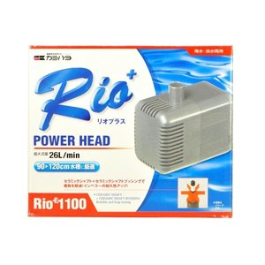 カミハタ Rio+1100 (60Hz) trafstore