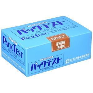 【商品コード:16006884719】原産国:日本 測定項目:亜硝酸(高濃度)/亜硝酸態窒素(高濃度...