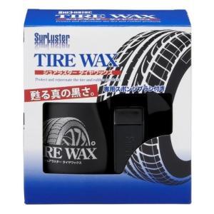 【商品コード:16006991419】タイヤ側面に塗りのばし、本来の自然な輝きを取り戻す。 使用可能...