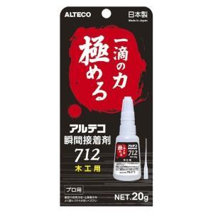アルテコ 瞬間接着剤 712 木工用(木材・多孔質) 20g|trafstore