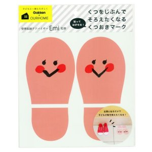 学研ステイフル OURHOME おかたづけ育 靴おきマーク ピンク AM08063