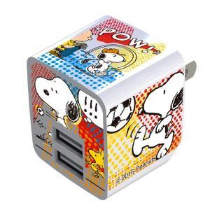 PEANUTS スヌーピー スポーツ キューブ型 USB充電...