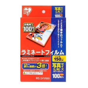 【商品コード:16007140136】【1枚あたりのサイズ(cm)】:写真L W9.5×H13.5 ...
