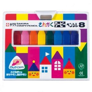 【商品コード:16007149571】【8色セット】黄色・橙色・赤・桃色・紫・水色・緑・青 【仕様】...