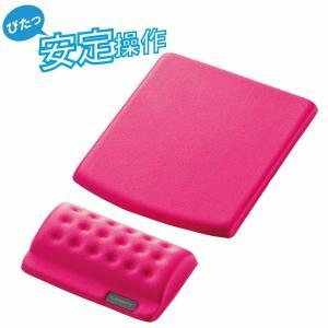【商品コード:16007205479】ELECOM COMFY マウスパッド&リストレスト ...