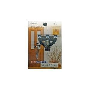 【商品コード:16007309078】素材:ステンレス 入り数:1パック フック(大)×1個、針3本